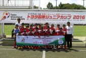 Trại hè Bóng đá Thiếu niên Toyota 2016 thành công tại Nhật Bản