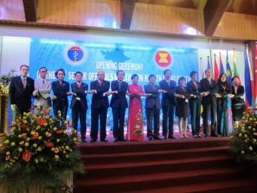 Hội nghị các Quan chức Cao cấp về Phát triển Y tế (SOMHD) lần thứ 10