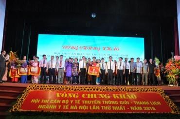 325 thí sinh tham dự hội thi Cán bộ y tế truyền thông giỏi, thanh lịch