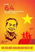 Tưng bừng kỷ niệm 64 năm ngày chiến thắng Điện Biên Phủ