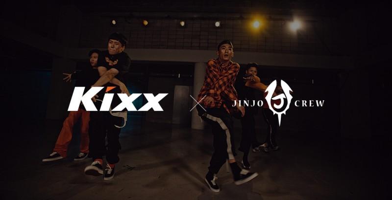 """Kixx hợp tác cùng nhóm B-Boy vô địch thế giới """"Jinjo Crew"""""""
