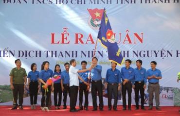 Thanh Hóa: Ra quân chiến dịch thanh niên tình nguyện hè 2016