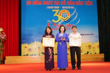 Báo Phụ nữ Thủ đô kỷ niệm 30 năm ngày ra số báo đầu tiên