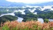 Chuyển Khu bảo tồn thiên nhiên Tà Đùng thành Vườn quốc gia