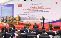 Thủ tướng dự lễ khởi công một số dự án lớn tại Thái Bình