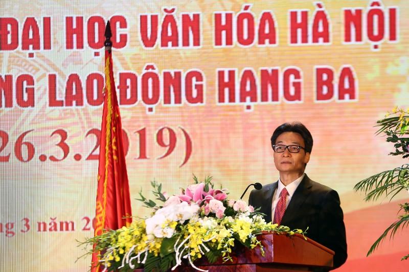 Phó Thủ tướng Vũ Đức Đam dự lễ kỷ niệm 60 năm thành lập Trường Đại học Văn hoá Hà Nội