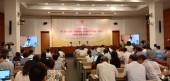 Họp báo công bố nội dung Kỳ họp thứ 5, Quốc hội khóa XIV