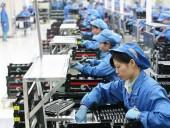 Kế hoạch cơ cấu lại ngành công nghiệp