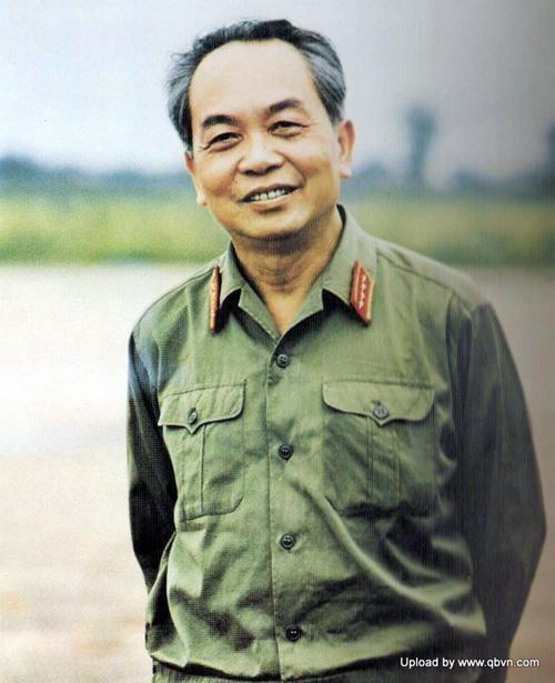 Chú trọng tuyên truyền kỷ niệm 110 năm ngày sinh Đại tướng Võ Nguyên Giáp
