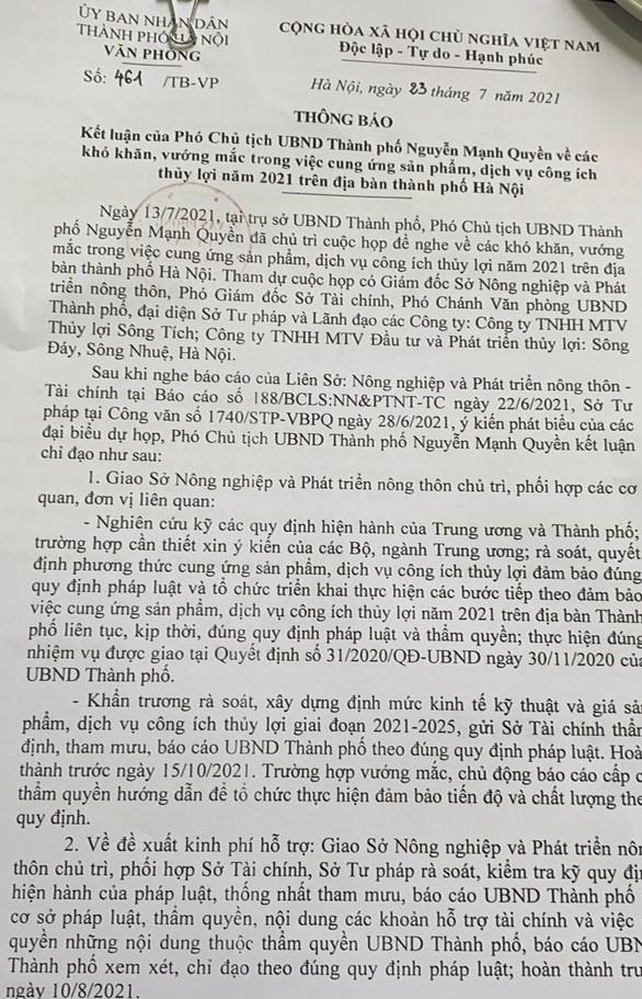 Lãnh đạo thành phố Hà Nội chỉ đạo tháo gỡ khó khăn, vướng mắc cho các đơn vị công ích Thủy lợi