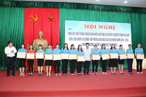 Tổng kết hoạt động công đoàn khối trường học năm học 2018-2019