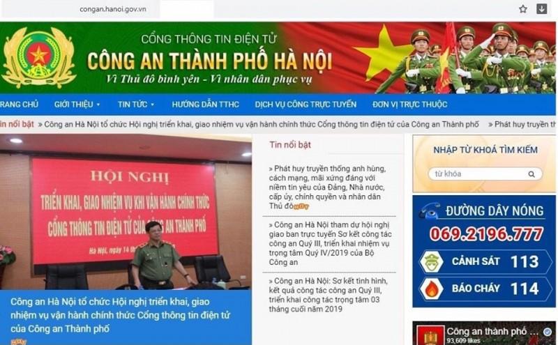 Cổng thông tin điện tử Công an thành phố Hà Nội chính thức vận hành