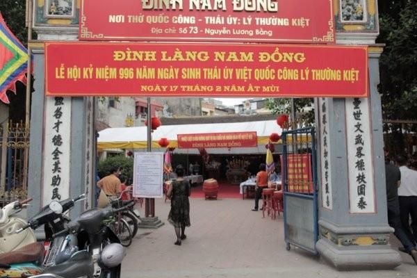 Đình Nam Đồng – Di lích lịch sử độc đáo của Thủ đô