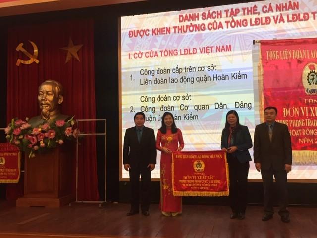 LĐLĐ quận Hoàn Kiếm hoàn thành xuất sắc các mục tiêu, nhiệm vụ năm 2018