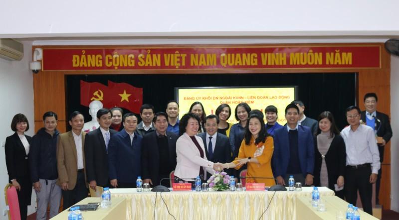 Ký kết quy chế phối hợp với Đảng ủy Khối DN ngoài khu vực nhà nước