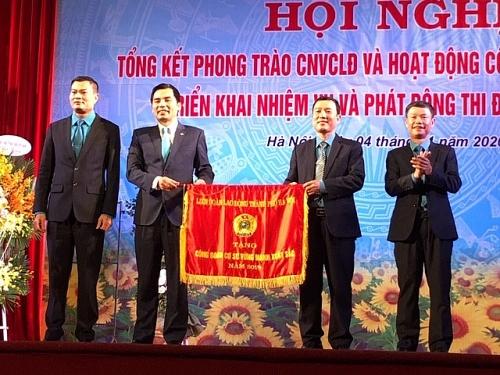 Công đoàn các KCN – CX Hà Nội đạt kết quả toàn diện trong hoạt động