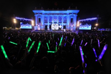 Hà Nội tắt đèn hưởng ứng Giờ Trái Đất 2017