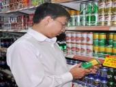Đảm bảo lợi ích tốt nhất cho người tiêu dùng