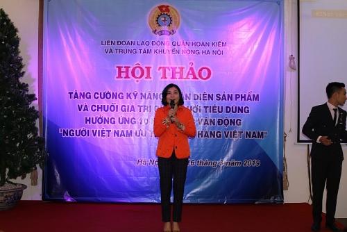 """LĐLĐ quận Hoàn Kiếm hưởng ứng """"Ngày quyền của người tiêu dùng"""""""