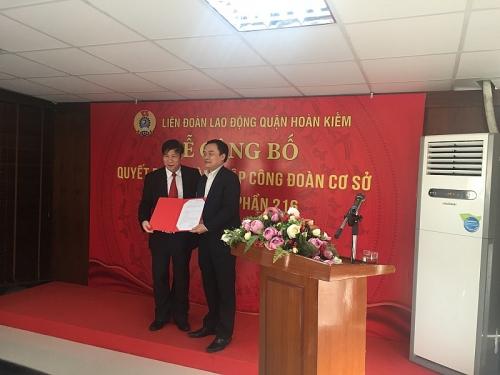 LĐLĐ quận Hoàn Kiếm: Ra mắt công đoàn cơ sở - Công ty cổ phần 216