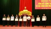 27 tập thể có thành tích trong công tác tuyển chọn và gọi công dân nhập ngũ được khen thưởng