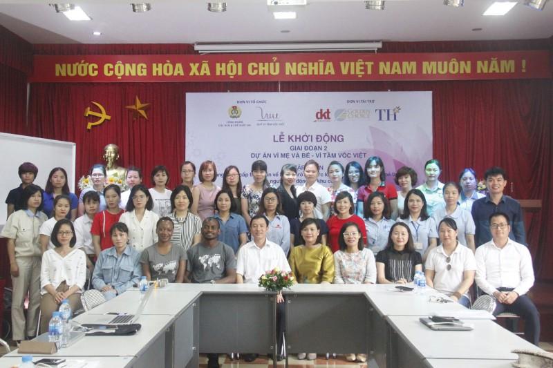 """Hơn 3.500 CNLĐ được hưởng lợi giai đoạn 2 dự án """"Vì mẹ và bé - vì tầm vóc Việt"""""""