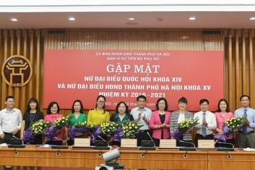 Hà Nội gặp mặt nữ ĐBQH khóa XIV và đại biểu HĐND TP khóa XV