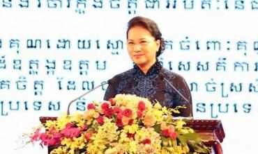 Kỷ niệm trọng thể 50 năm Ngày thiết lập quan hệ ngoại giao Việt Nam - Campuchia