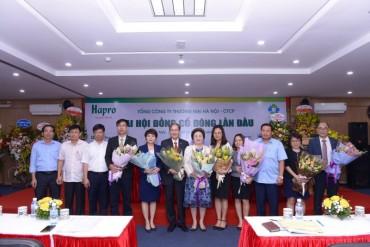 Tổng công ty Thương mại Hà Nội tổ chức thành công Đại hội cổ đông lần đầu