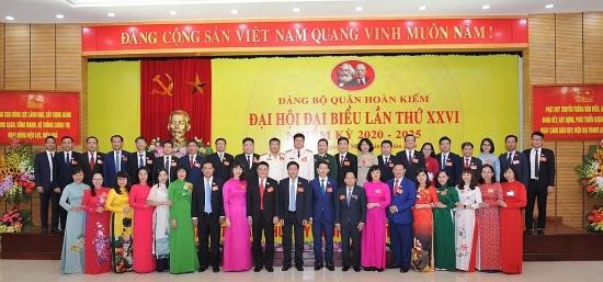 Đồng chí Dương Đức Tuấn tiếp tục làm Bí thư Quận uỷ Hoàn Kiếm