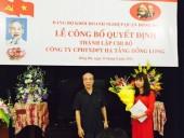 Thành lập chi bộ công ty CPĐTXD hạ tầng Hồng Long