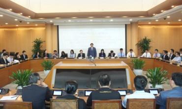 Lãnh đạo TP gặp mặt đại biểu Chương trình kết nối mạng lưới đổi mới sáng tạo Việt Nam