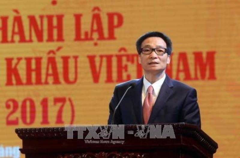 Phó Thủ tướng Vũ Đức Đam dự lễ kỷ niệm 60 năm thành lập Hội Sân khấu Việt Nam