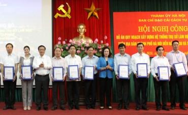 Hà Nội: Công bố quy hoạch trụ sở các cơ quan tư pháp