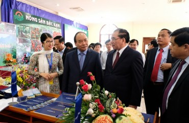 Thủ tướng Nguyễn Xuân Phúc dự Hội nghị xúc tiến đầu tư Bắc Kạn