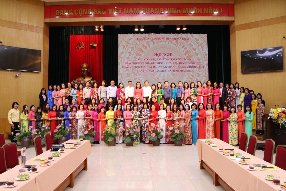 Liên đoàn Lao động quận Hoàn Kiếm gặp mặt cán bộ, giáo viên làm công tác Công đoàn