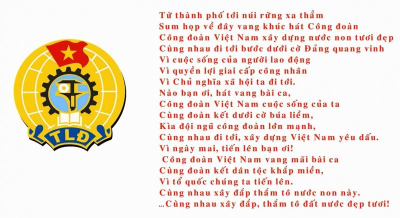 Bài hát Hãy hát lên bài ca Công đoàn
